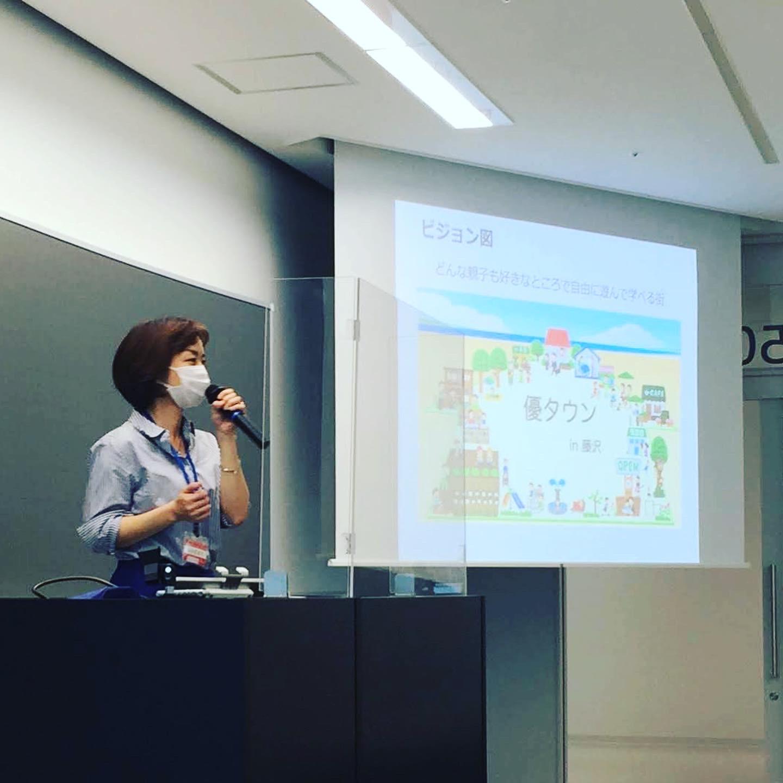 神奈川大学みなとみらいキャンパス『キャリアモデル研究』ゲスト講師として話しました!